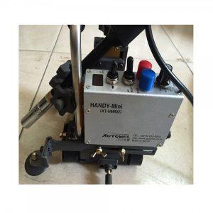 XE-HAN-AUTOWEL1-600x600
