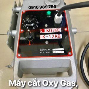 Máy cắt Oxy Gas