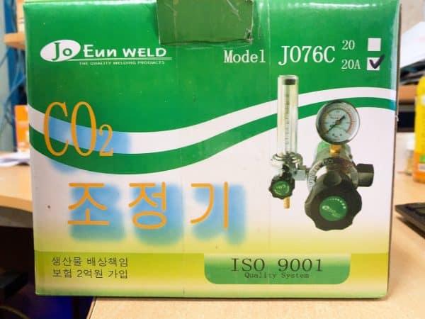 J076C – ĐỒNG HỒ CO2 (JO EUN) # KOREA 1